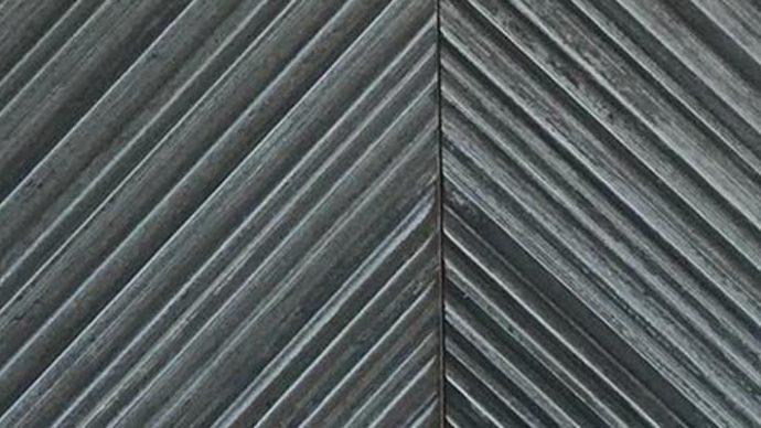 Permalink auf:Wandverblender Pyramide schwarz